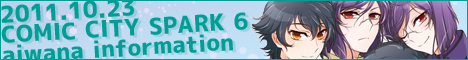 2011.10.23 COMIC CITY SPARK 6インフォメーション